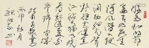"""魏传义 (b.1928) 行书""""春夜喜雨""""2016年作 水墨纸本未裱"""
