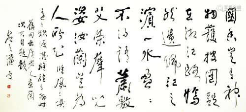 """潘受 (1911-1999) 行书""""题缶庐老人画"""" 水墨纸本立轴"""