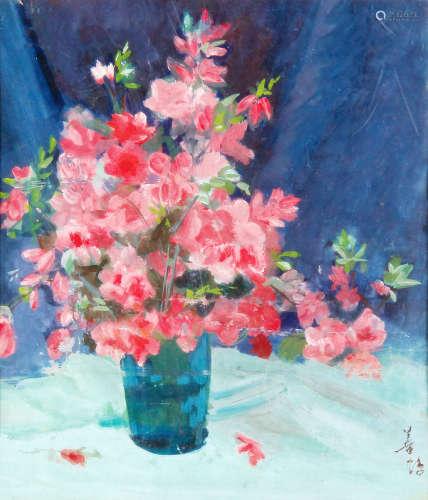胡善馀 (1909-1993) 静物 水彩纸本镜框