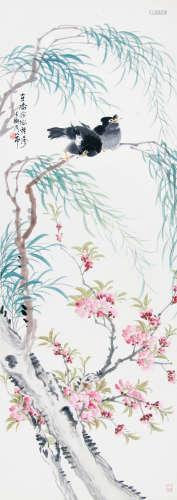 吴芾 (1880-1950) 双栖图 设色纸本镜片