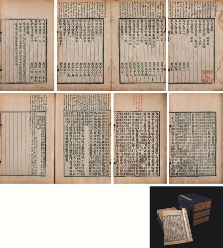 汉 (夏阳)司马迁 撰 史记 一百三十卷 清同治五年(1866)金陵书局刻本 原装20册4函 官堆纸 线装
