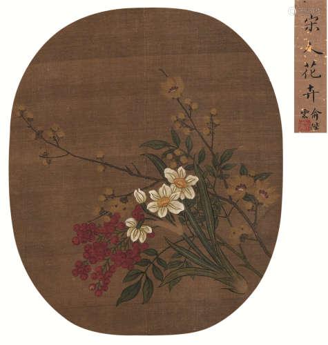 佚名 花卉 设色绢本 镜心