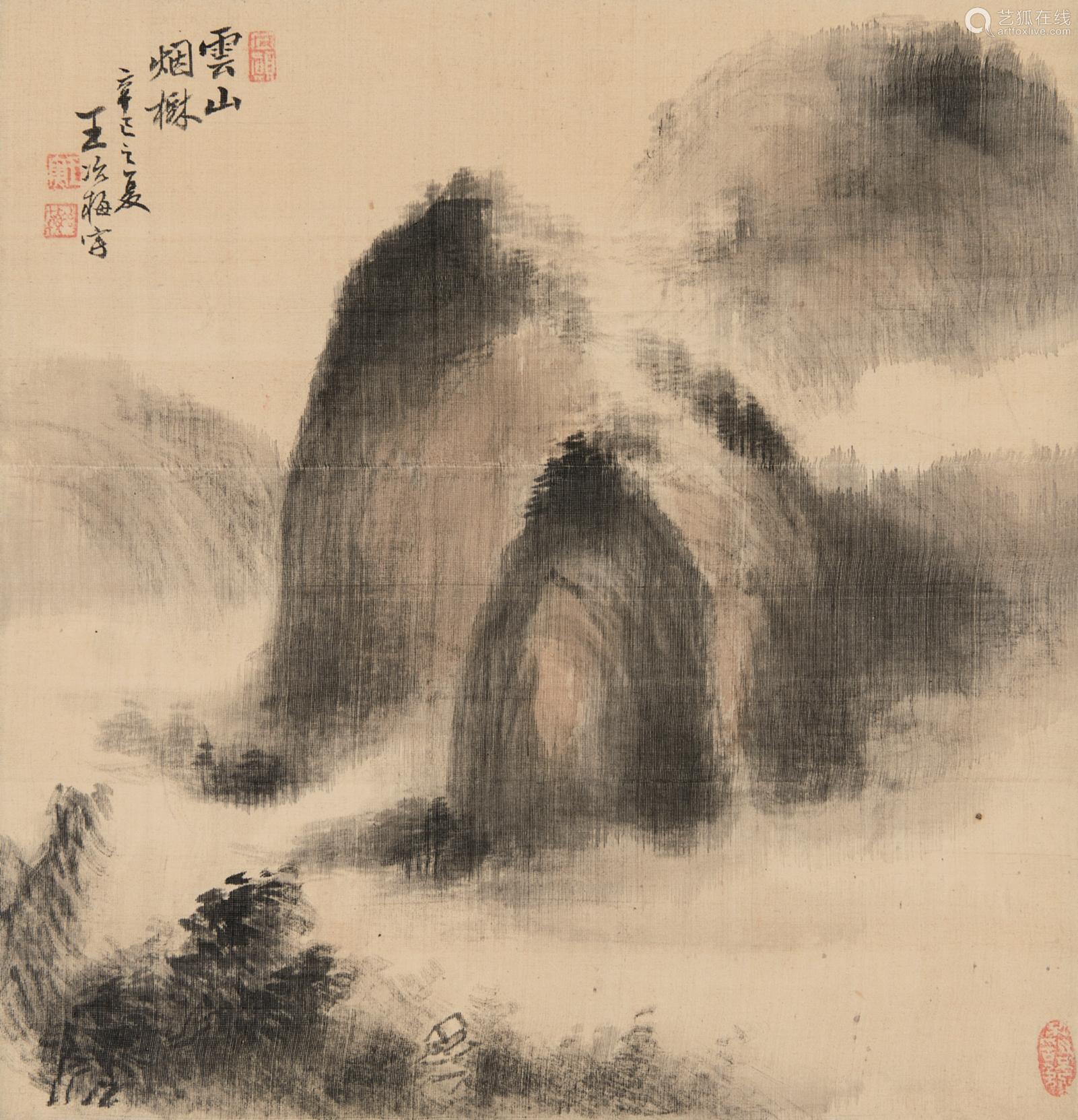 王冶梅(1832~1892) 云山烟树 立轴 设色绢本