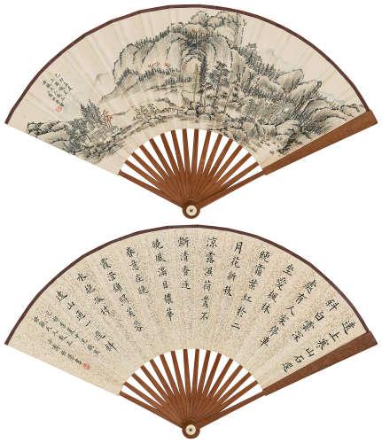 溥任(1918~2015) 1939年作 山水 行书 成扇 设色纸本、水墨纸本