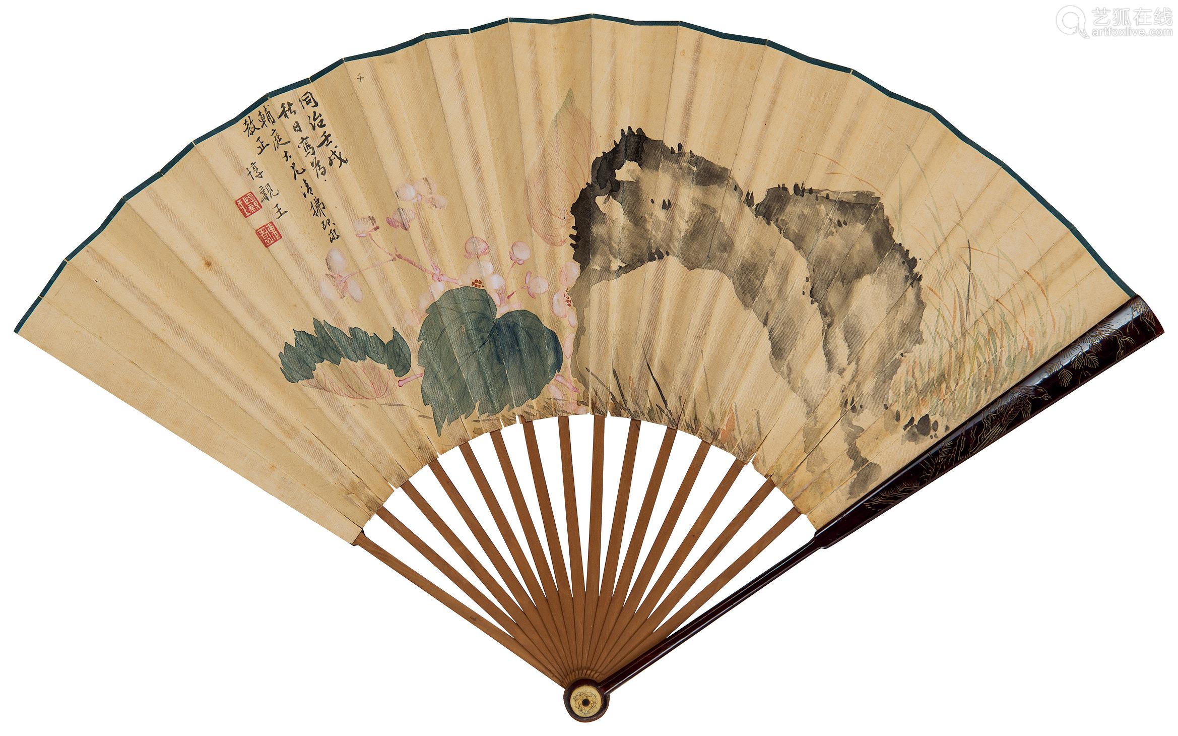 惇亲王(1831~1889) 1862年作 花卉兰石 成扇 设色绢本