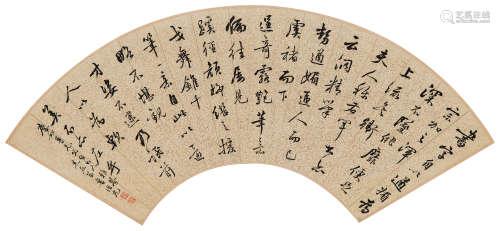 鲁琪光(1828~1898) 行书书论 镜心 水墨洒金纸本