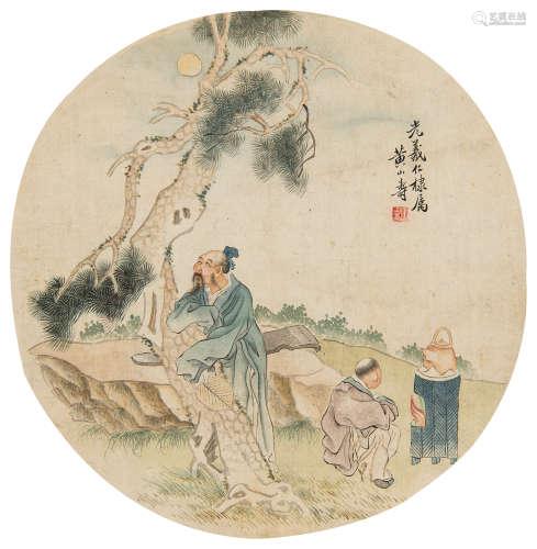 黄山寿(1855~1919) 松下听琴 镜心 设色绢本