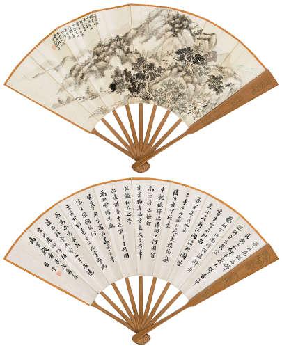 何维朴(1842~1922) 1910年作 山水 行楷 成扇 设色纸本、水墨纸本