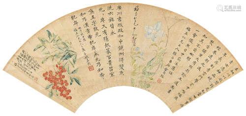 金尔珍 沙馥 姚孟起 王暤 花卉行书隔景 立轴 设色金笺纸本