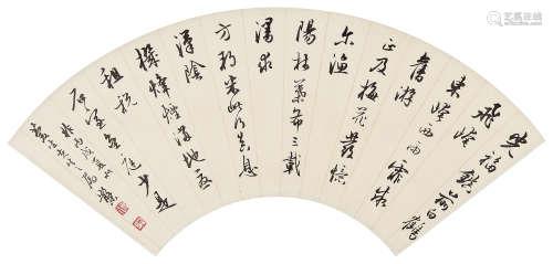 邓散木(1898~1963) 1946年作 行书诗 立轴 水墨纸本