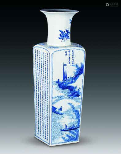 清 青花山水诗文方瓶