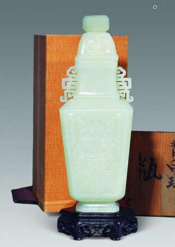 20世纪 青白玉刻花盖瓶