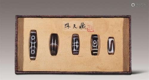 清 藏传天珠 (五件)