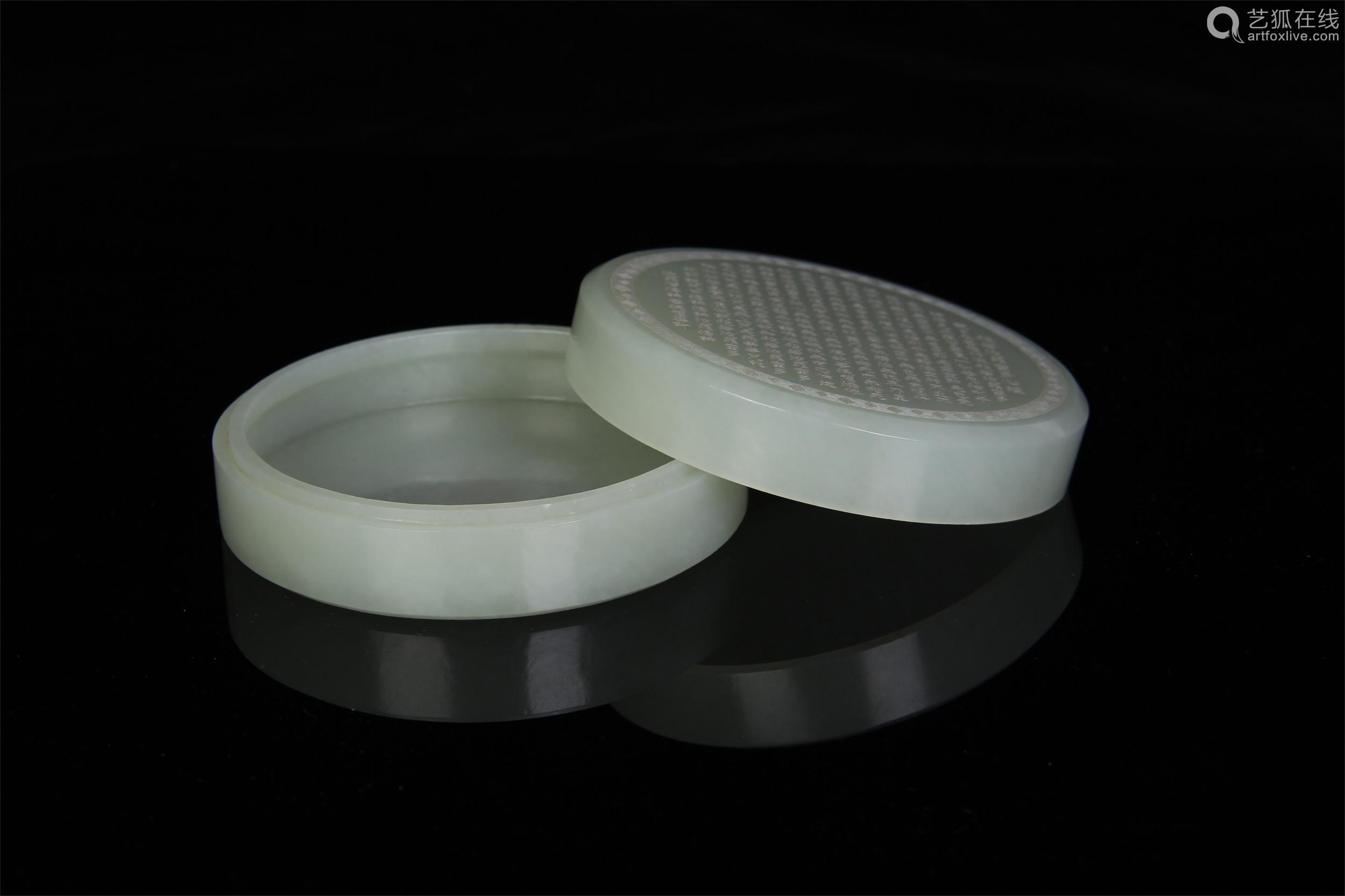 CHINESE WHITE JADE LIDDED ROUND BOX