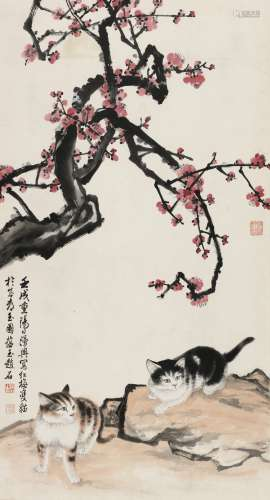 1982年作 赵蕴玉 红梅双猫 立轴 设色纸本
