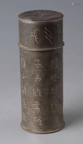 A-26 锡制茶叶罐 诗文花草纹