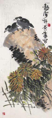许麟庐 花鸟 纸本立轴