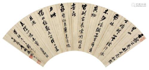 1947 吴待秋 孟东野诗 纸本 镜框