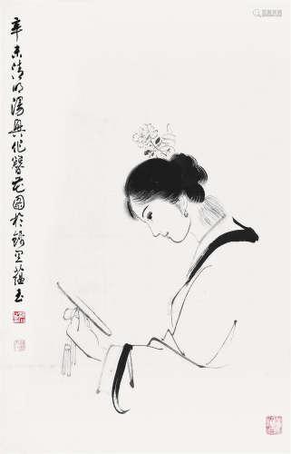 1991 赵蕴玉 攢花仕女 水墨纸本 立轴