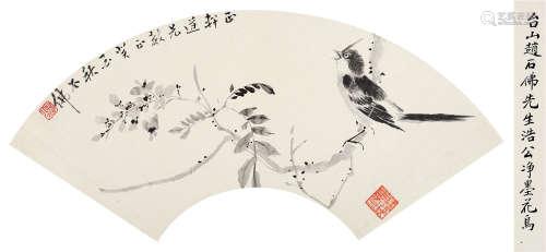 赵浩公 高冠紫藤 水墨纸本 扇面