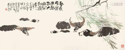 1996 李道熙 浴牛图 设色纸本 镜片