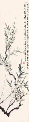1947 罗文谟 双清图 设色纸本 立轴