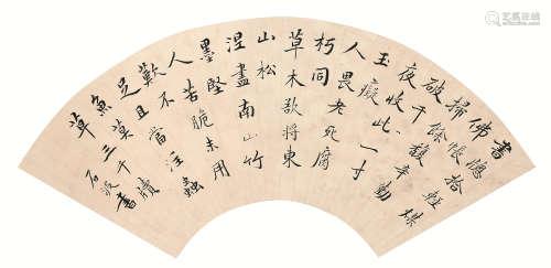 胡石波 书法 纸本 扇面