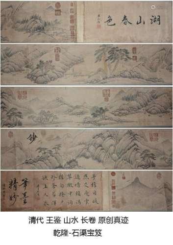 清代 王鉴 (1598-1677) 湖山春色 山水 长卷,乾隆-石渠宝笈.