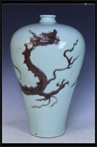 A Copper Red Meiping Dragon Vase