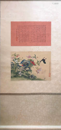 RU FU <BUTTERFLY & STONE> PAINTING