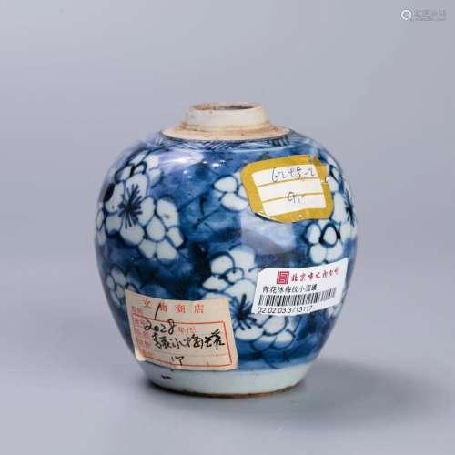 北京市文物公司旧藏 清康熙 青花冰梅纹小罐