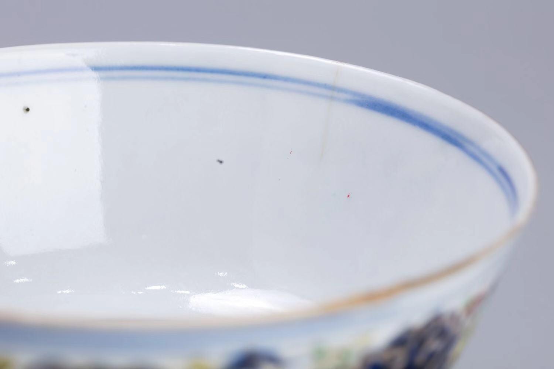 北京市文物公司旧藏 清光绪 青花加彩勾莲纹碗