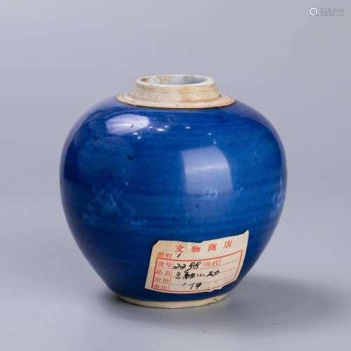 北京市文物公司旧藏 清乾隆 蓝釉暗刻花纹小罐