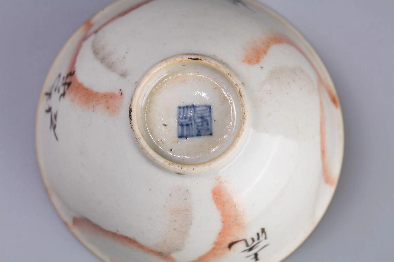 北京市文物公司旧藏 清乾隆 粉彩仿石纹釉碗