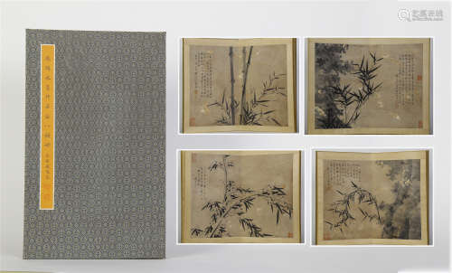 EIGHT PAGES OF CHINESE ALBUM PAINTING OF BAMBOO