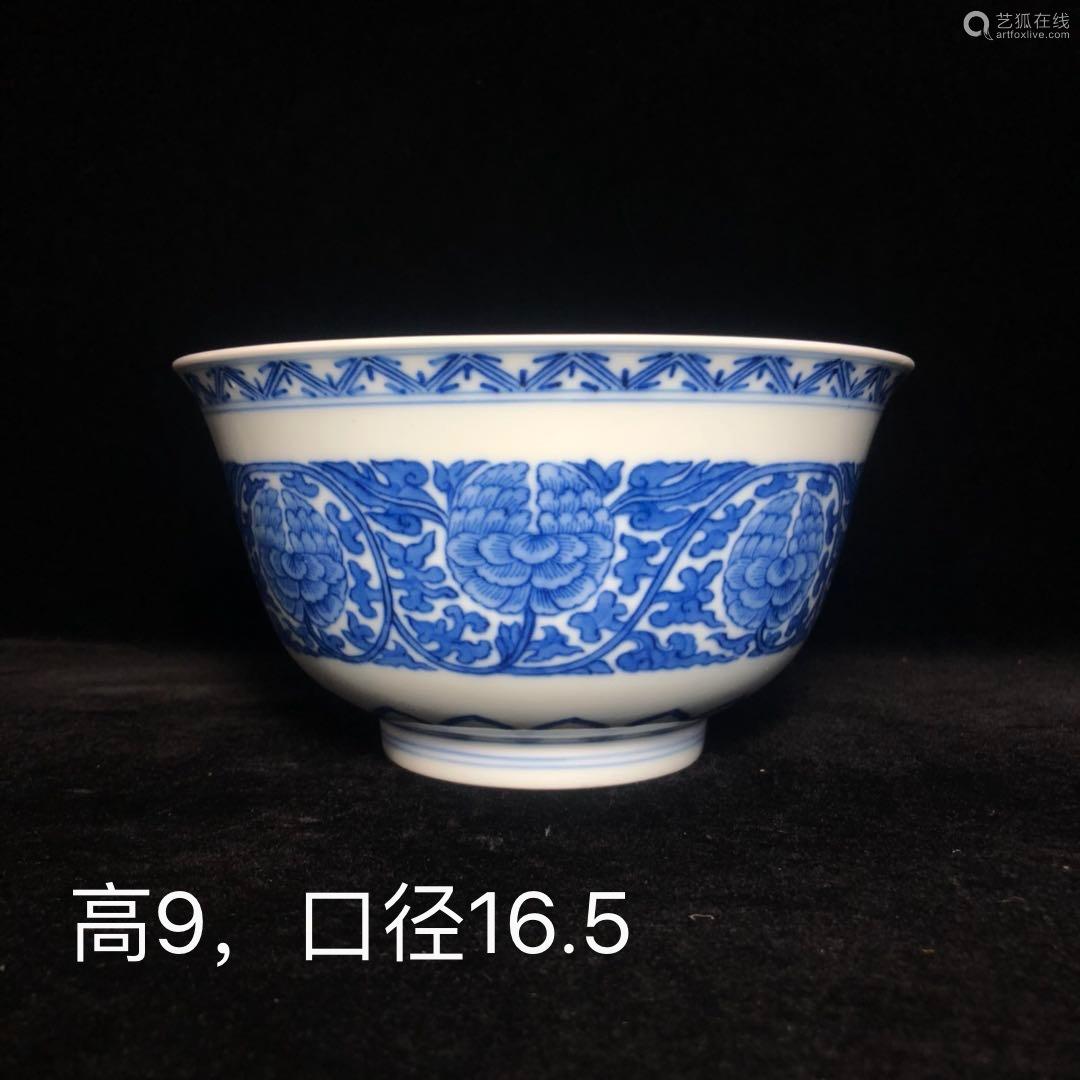 清 嘉庆 官窑青花缠枝纹碗