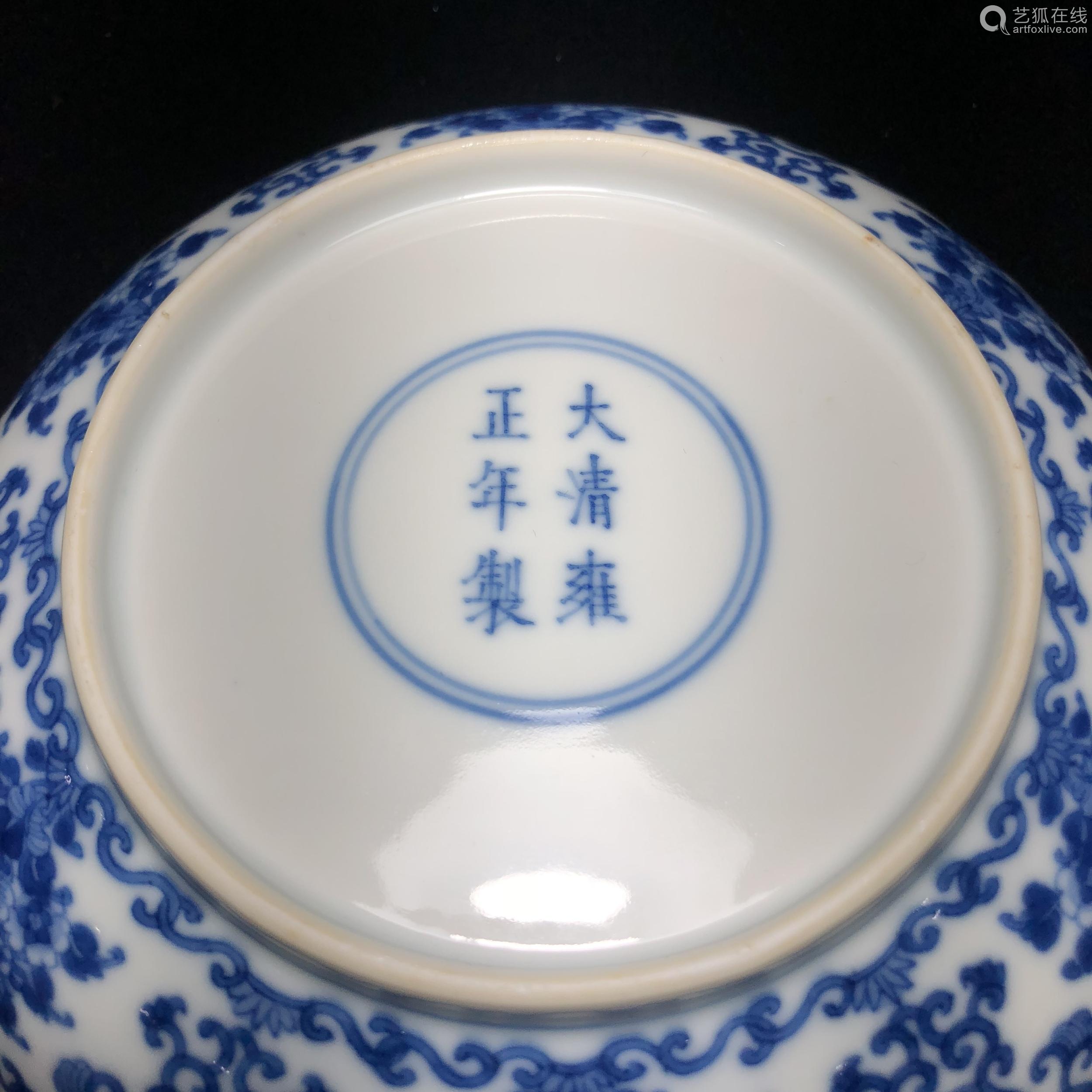 清 雍正 官窑青花寿字纹花卉盘