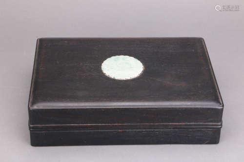 民国 海水龙纹端砚(佩红木盒)