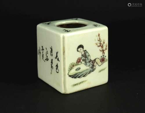民国新粉彩(张子英款)仕女骰子形笔洗