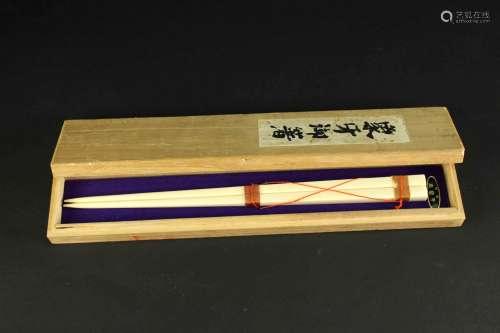 象牙筷子一双