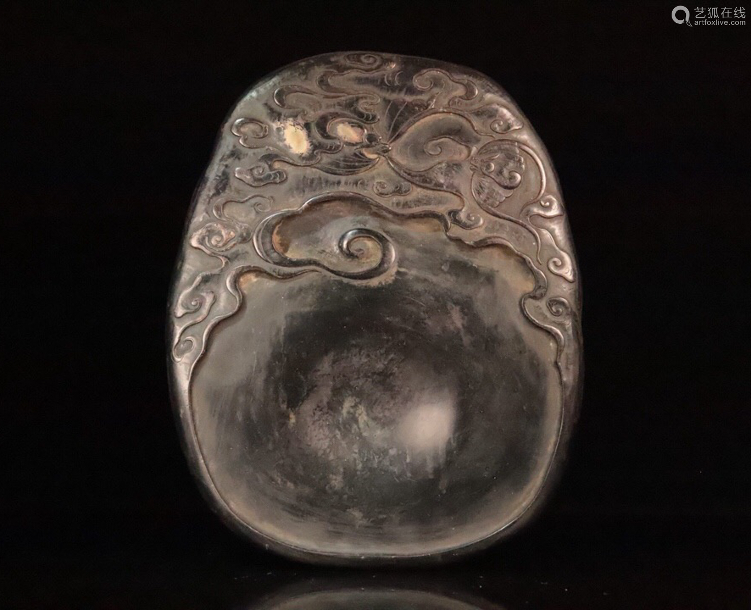 A DUAN STONE CARVED BEAST SHAPED INK SLAB