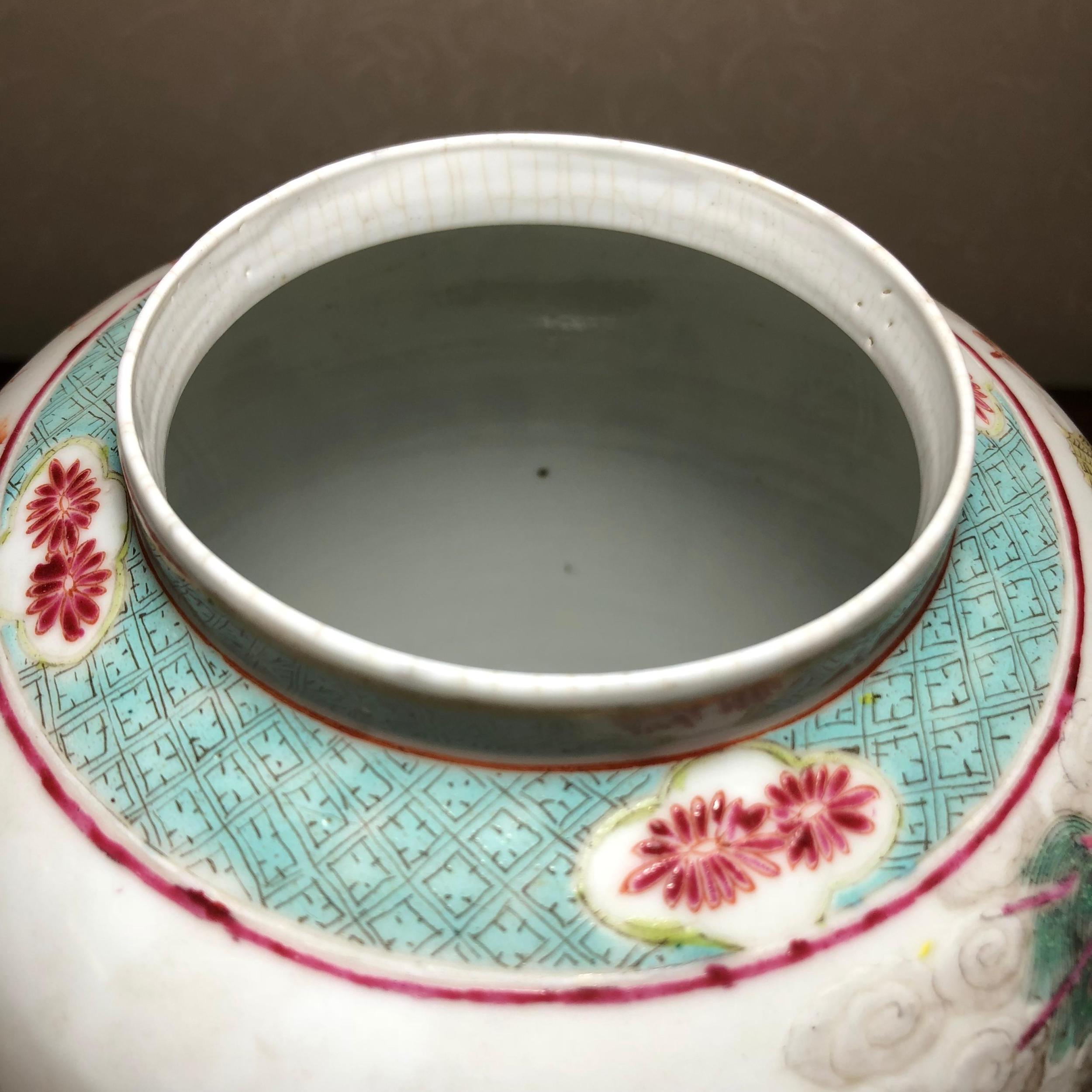 清同治 脱胎瓷粉彩十八罗汉图宫灯