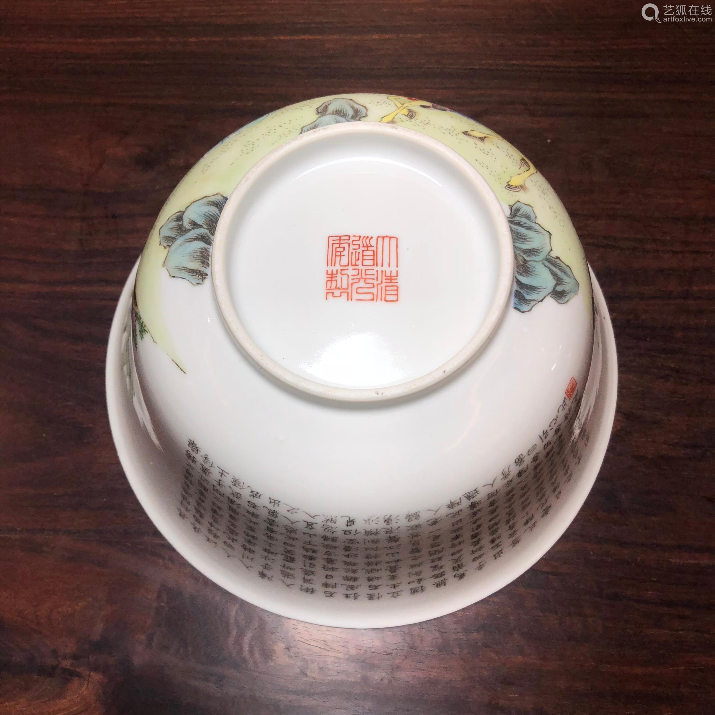 清晚期 粉彩三国人物故事纹宫碗