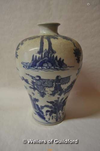 A Chinese blue and white baluster vase decorated with warriors, two blue rings to base, 34cm.