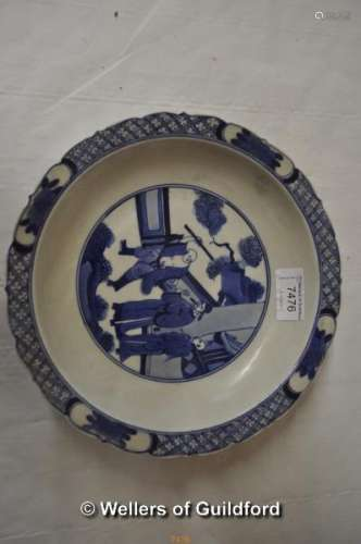 A Chinese blue and white bowl with wavy rim, centrally decorated with three figures, six character
