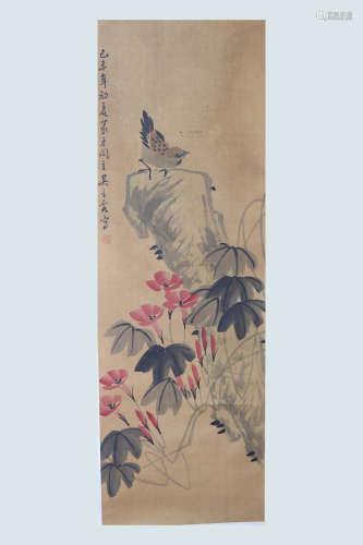 薛素素 《竹石图》