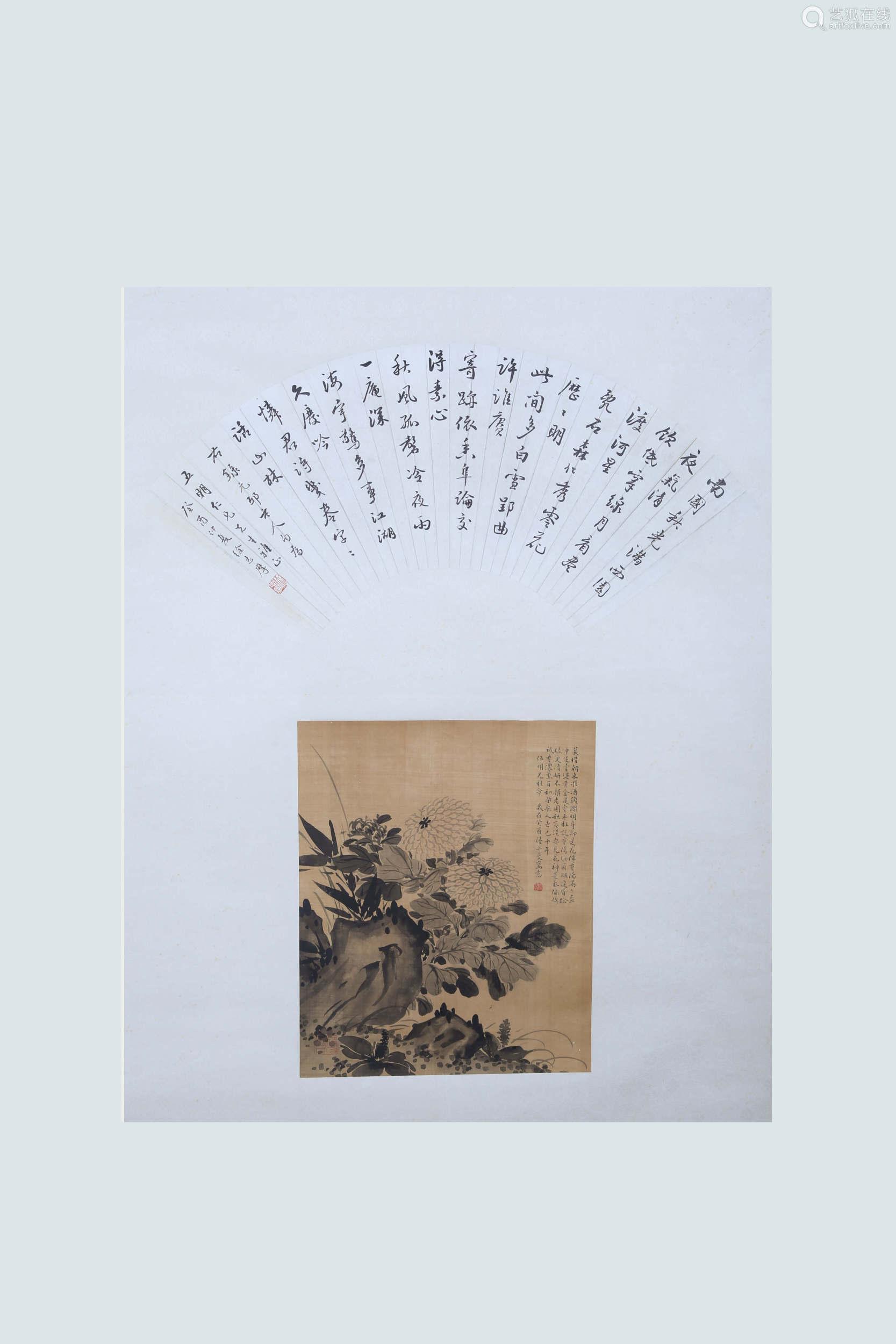 徐志摩 陆小曼 《书法花卉双挖》
