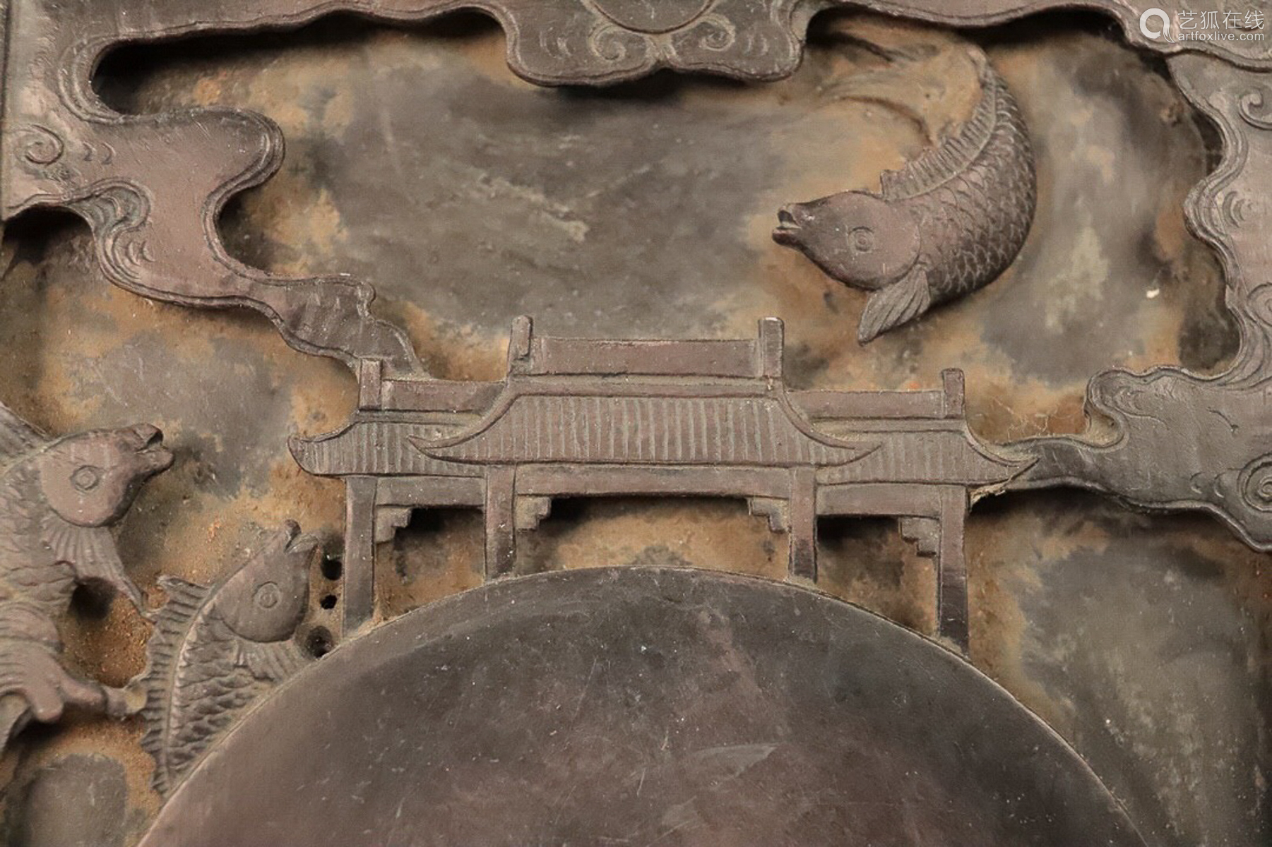A DUAN STONE CARVED FISH PATTERN INK SLAB