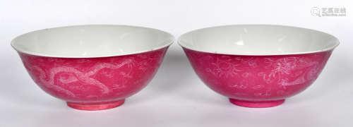 民国 胭脂红刻龙纹碗两件