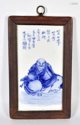 王步款青花带框瓷板